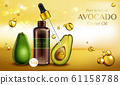 Avocado cosmetics oil. Organic beauty product 61158788