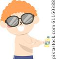 Kid Boy Apply Sunscreen Illustration 61160388