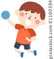 Kid Boy Sweden Handball Illustration 61160394