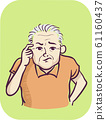 Man Senior Symptom Memory Loss Illustration 61160437