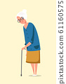 Old woman with cane flat vector illustration 61160575