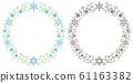 세련된 눈송이 장식의 서클 프레임 61163382