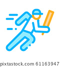 Running Athlete Icon Vector Outline Illustration 61163947