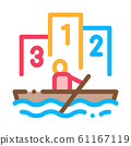 Boat Rowing Competition Canoeing Icon Vector Illustration 61167119