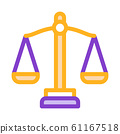 Scales Law And Judgement Icon Vector Illustration 61167518