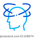 Vertigo Dizziness Man Silhouette Headache Vector 61168674