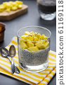 Healthy food. Chia seed pudding with pineapple. 61169118