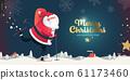Skiing Santa Claus - christmas billboard 61173460