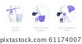Dental prosthetics vector concept metaphors. 61174007