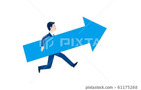 商人和箭頭運行的形象 61175268