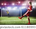 Football goal 61180993