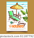 Sunny Holidays Coast Advertising Poster Vector 61187792