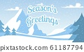 Winter Poster Natural Snowy of Woodland Landscape 61187794
