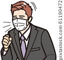 商人咳嗽 61190472