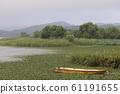평화로운 호수 61191655