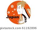 JAPAN design 61192896