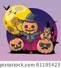 Cute pumpkin devil at Full moon background., 61195423