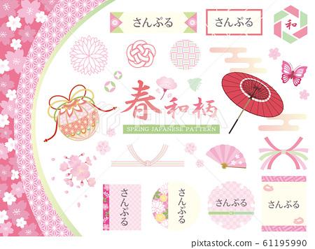 春季日本樱花装饰材料收藏 61195990