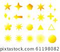 五彩紙屑,星星 61198082