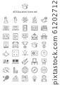 線圖標集-教育 61202712