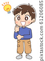소년 아이 일러스트 키즈 초등학생 61206085