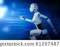 Female cyborg or robot run 61207487