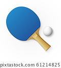 Racket and ball for playing table tennis. Vector illustration 61214825