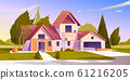Vector illustration of house construction site 61216205