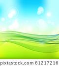 Green, sunny natural background, vector illustration. 61217216