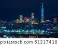 台北101/Taipei101 61217419