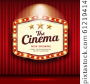 Cinema Theater Hexagon sign red curtain light up 61219414