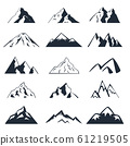 Mountain icons set on a white background.  61219505