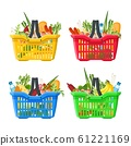 Full shopping basket of market food and products icons set. Organic fruit, vegetables and supermarket products. Vector 61221169