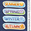 Vector set for Four Seasons 61221538