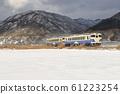 Ginzen线在冬天 61223254