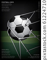 Soccer Football Poster Vestor Illustration 61224710