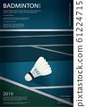 Badminton Championship Poster Vector illustration 61224715