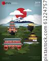 Poster Japan Landmark and Travel Attractions Vector Illustration 61224757