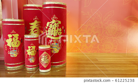 firecracker, celebration, decoration 61225238