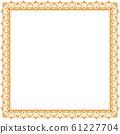 Decorative frame Elegant vector element for design 61227704
