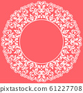 Decorative frame Elegant vector element for design 61227708