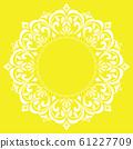 Decorative frame Elegant vector element for design 61227709