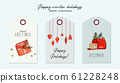 Christmas typography card with deoration balls, New Year eve mail, gifts and text quotes greetings 61228248