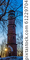 Kopanina lookout tower in Bohemian Paradise, Czech: Cesky raj, Czech Republic 61229704