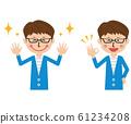 流行眼镜微笑的成功姿势的年轻人 61234208