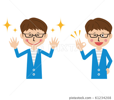 Young man with pop glasses smiling successful pose 61234208