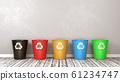 Recycle Bin Set on Wooden Floor Against Wall 61234747
