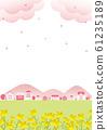 봄의 거리 벚꽃과 유채 꽃 61235189
