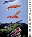 鯉魚飄帶 61235284