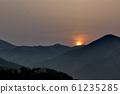 山和朝日 61235285